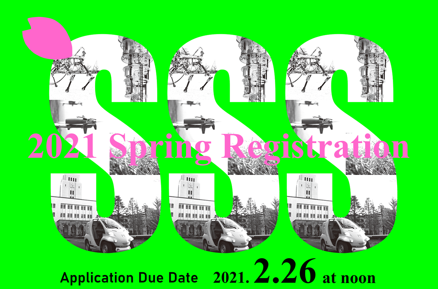WISE-SSS additional registration application for the enrollment in spring 2021