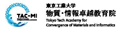 東京工業大学 物質・情報卓越教育院