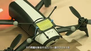 """Robot Zoo Sky""を利用した研究(工学院・畑中健志准教授)が、CCTA2020で""Outstanding Student Paper Award""を受賞しました。"